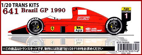 フェラーリ 641 ブラジルGP 1990年 トランスキットトランスキット(スタジオ27F-1 トランスキットNo.TK2033R)商品画像