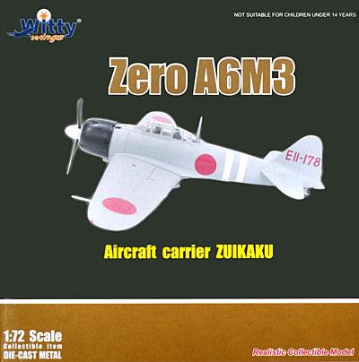 零式艦上戦闘機 32型 第5航空戦隊 瑞鶴 搭載機完成品(ウイッティ・ウイングス1/72 スカイ ガーディアン シリーズ (レシプロ機)No.75242)商品画像