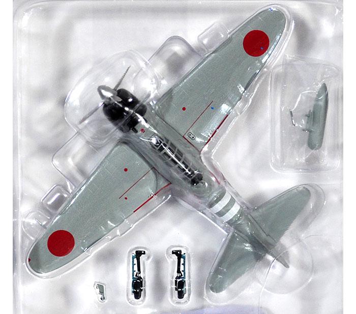 零式艦上戦闘機 32型 第5航空戦隊 瑞鶴 搭載機完成品(ウイッティ・ウイングス1/72 スカイ ガーディアン シリーズ (レシプロ機)No.75242)商品画像_1