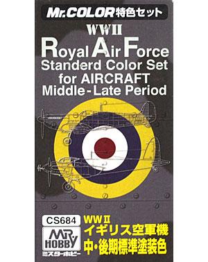 WW2 イギリス空軍機 中・後期標準塗装色塗料(GSIクレオスMr.カラー 特色セットNo.CS684)商品画像