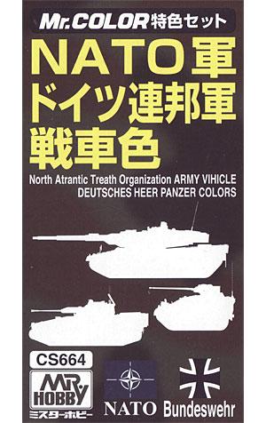 NATO軍 ドイツ連邦軍 戦車色塗料(GSIクレオスMr.カラー 特色セットNo.CS664)商品画像