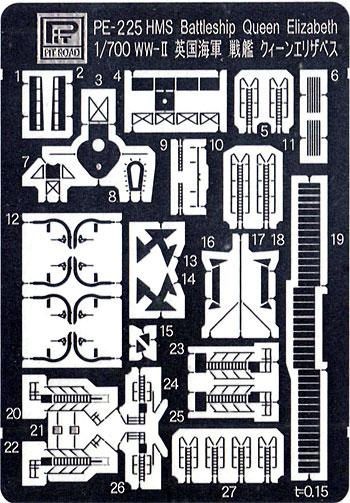 英国海軍 戦艦 クイーン・エリザベス用 エッチングパーツエッチング(ピットロード1/700 エッチングパーツシリーズNo.PE-225)商品画像_1