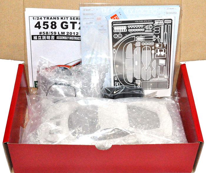 フェラーリ 458 #58/59 ル・マン 2012トランスキット(スタジオ27ツーリングカー/GTカー トランスキットNo.TK2449)商品画像_1