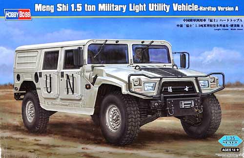 中国陸軍汎用車 猛士 ハードトップ Aプラモデル(ホビーボス1/35 ファイティングビークル シリーズNo.82468)商品画像