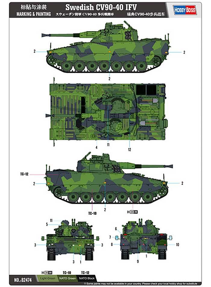 スウェーデン陸軍 CV90-40 歩兵戦闘車プラモデル(ホビーボス1/35 ファイティングビークル シリーズNo.82474)商品画像_2
