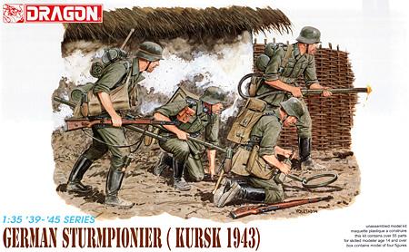 ドイツ 戦闘工兵 (クルスク 1943)プラモデル(ドラゴン1/35