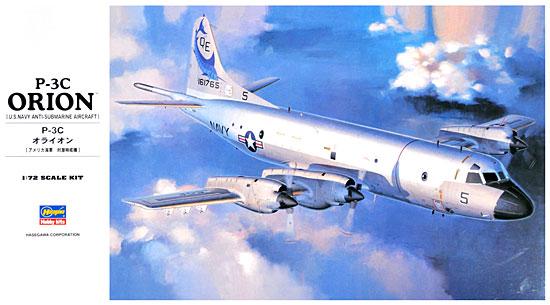 P-3C オライオンプラモデル(ハセガワ1/72 飛行機 KシリーズNo.K015)商品画像