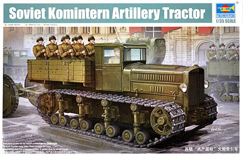 ソビエト軍 砲兵トラクター コミンテルンプラモデル(トランペッター1/35 AFVシリーズNo.05540)商品画像