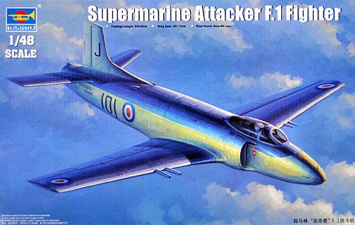 スーパーマリン アタッカー F.1プラモデル(トランペッター1/48 エアクラフト プラモデルNo.02866)商品画像