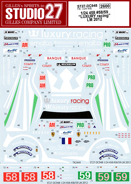 フェラーリ 458 #58/59 ラグジュアリー ル・マン 2012デカール(スタジオ27ツーリングカー/GTカー オリジナルデカールNo.DC948)商品画像