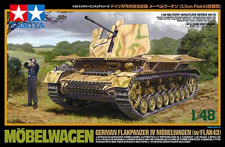 ドイツ 4号対空自走砲 メーベルワーゲン (3.7cm Flak43搭載型)プラモデル(タミヤ1/48 ミリタリーミニチュアシリーズNo.073)商品画像