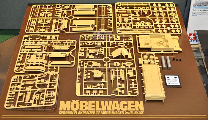 ドイツ 4号対空自走砲 メーベルワーゲン (3.7cm Flak43搭載型)プラモデル(タミヤ1/48 ミリタリーミニチュアシリーズNo.073)商品画像_1