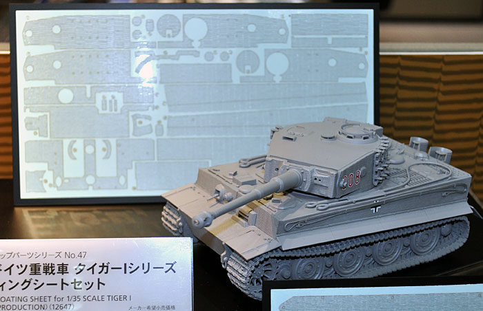 ドイツ重戦車 タイガー1シリーズ コーティングシートセットシート(タミヤディテールアップパーツ シリーズ (AFV)No.12647)商品画像_2