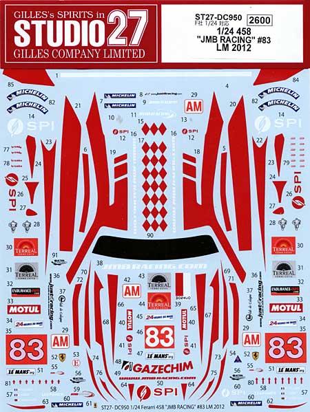 フェラーリ 458 JMBレーシング #83 ル・マン 2012デカール(スタジオ27ツーリングカー/GTカー オリジナルデカールNo.DC950)商品画像