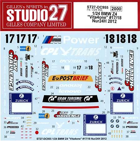 BMW Z4 Vita4one #17/18 ニュルブルクリンク24時間レース 2012デカール(スタジオ27ツーリングカー/GTカー オリジナルデカールNo.DC995)商品画像