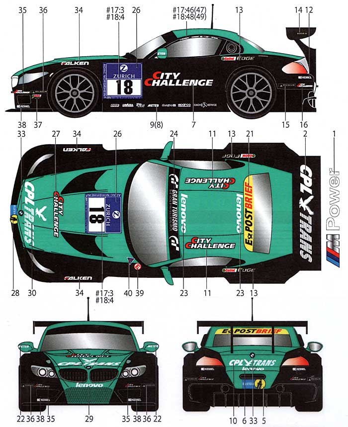 BMW Z4 Vita4one #17/18 ニュルブルクリンク24時間レース 2012デカール(スタジオ27ツーリングカー/GTカー オリジナルデカールNo.DC995)商品画像_1