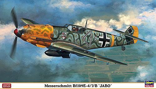メッサーシュミット Bf109E-4/7/B ヤーボプラモデル(ハセガワ1/48 飛行機 限定生産No.07316)商品画像