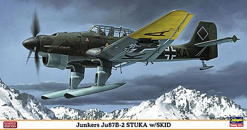 ユンカース Ju87B-2 スツーカ w/スキッドプラモデル(ハセガワ1/48 飛行機 限定生産No.07317)商品画像