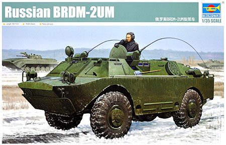 ソビエト軍 BRDM-2UM 指揮通信車プラモデル(トランペッター1/35 AFVシリーズNo.05514)商品画像