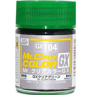 GX クリアグリーン塗料(GSIクレオスMr.クリアカラーGXNo.GX-104)商品画像