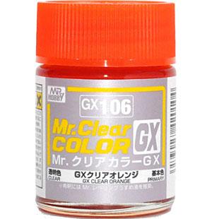 GX クリアオレンジ塗料(GSIクレオスMr.クリアカラーGXNo.GX-106)商品画像