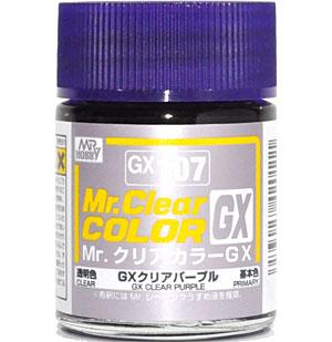 GX クリアパープル塗料(GSIクレオスMr.クリアカラーGXNo.GX-107)商品画像