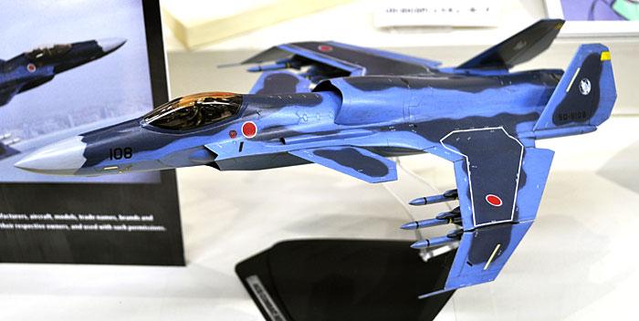 航空自衛隊機洋上迷彩色塗料(GSIクレオスMr.カラー 特色セットNo.CS665)商品画像_3