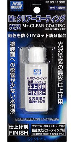 Mr.クリアーコーティング 光沢 (UVカット)仕上剤(GSIクレオスアクセサリーNo.R193)商品画像