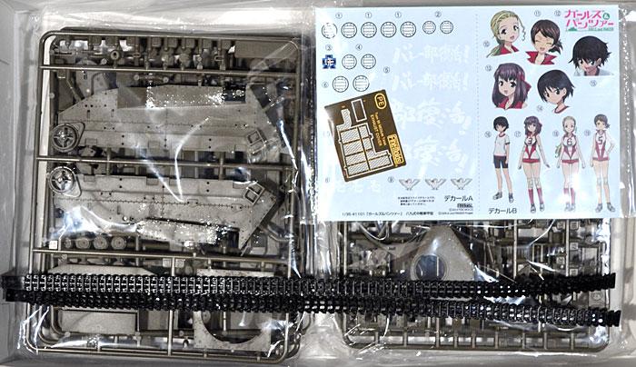 八九式中戦車 甲型 (あひるさんチーム)プラモデル(ファインモールドガールズ&パンツァーNo.41101)商品画像_1