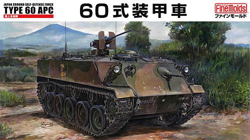 陸上自衛隊 60式装甲車プラモデル(ファインモールド1/35 ミリタリーNo.FM040)商品画像