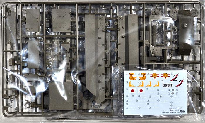 陸上自衛隊 60式装甲車プラモデル(ファインモールド1/35 ミリタリーNo.FM040)商品画像_1