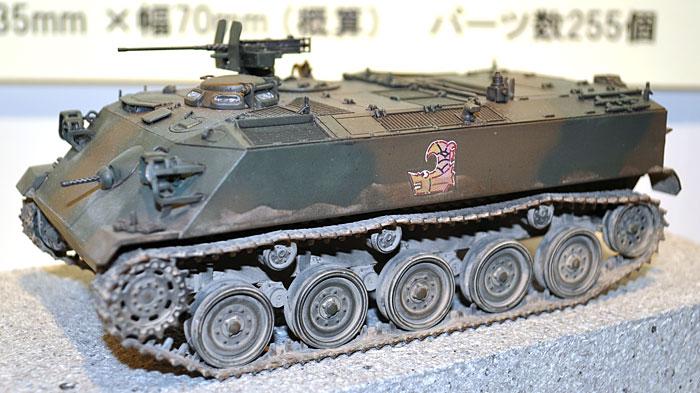 陸上自衛隊 60式装甲車プラモデル(ファインモールド1/35 ミリタリーNo.FM040)商品画像_4