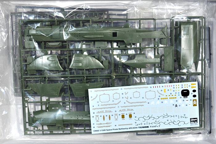 宇宙海賊戦艦 アルカディアプラモデル(ハセガワクリエイター ワークス シリーズNo.CW005)商品画像_1