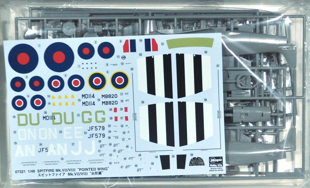 スピットファイア Mk.7/8 尖形翼プラモデル(ハセガワ1/48 飛行機 限定生産No.07321)商品画像_1