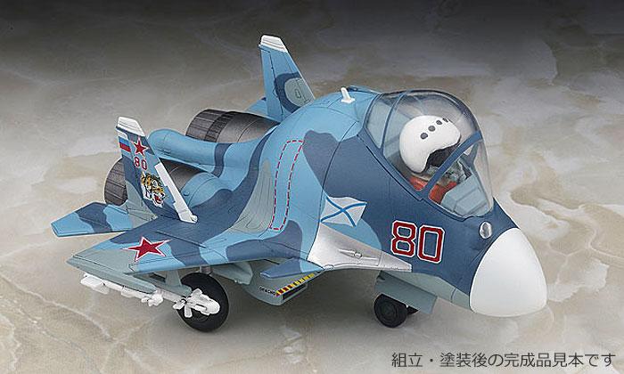 Su-33 フランカーDプラモデル(ハセガワたまごひこーき シリーズNo.TH021)商品画像_1
