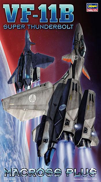 VF-11B スーパー サンダーボルト マクロス プラスプラモデル(ハセガワ1/72 マクロスシリーズNo.023)商品画像
