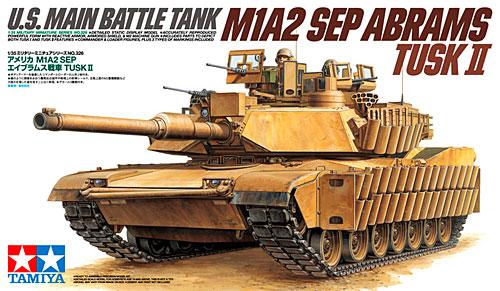 M1A2 SEP エイブラムス戦車 TUSK 2プラモデル(タミヤ1/35 ミリタリーミニチュアシリーズNo.326)商品画像