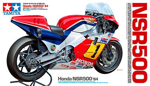 ホンダ NSR500