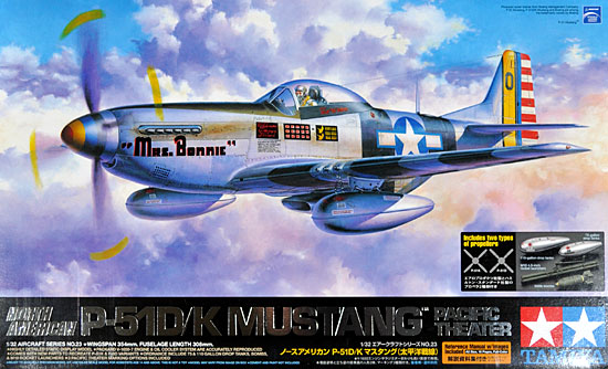 ノースアメリカン P-51D/K マスタング 太平洋戦線プラモデル(タミヤ1/32 エアークラフトシリーズNo.023)商品画像