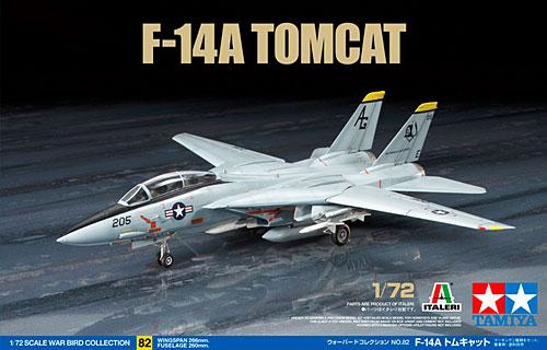F-14A トムキャットプラモデル(タミヤ1/72 ウォーバードコレクションNo.082)商品画像