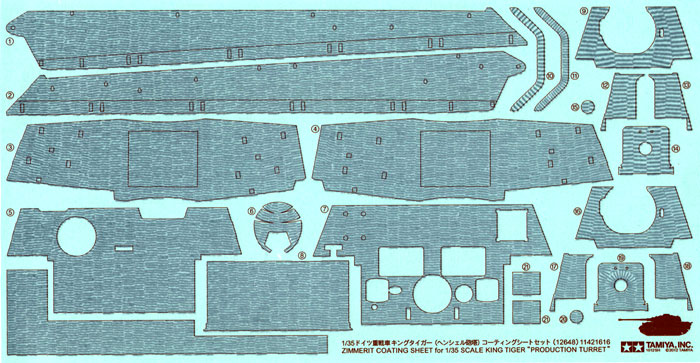 キングタイガー (ヘンシェル砲塔) コーティングシートセットシート(タミヤディテールアップパーツ シリーズ (AFV)No.12648)商品画像_1