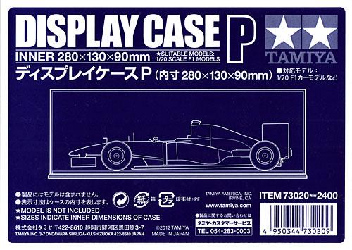 ディスプレイケース P (内寸 280×130×90mm)ケース(タミヤディスプレイグッズシリーズNo.73020)商品画像