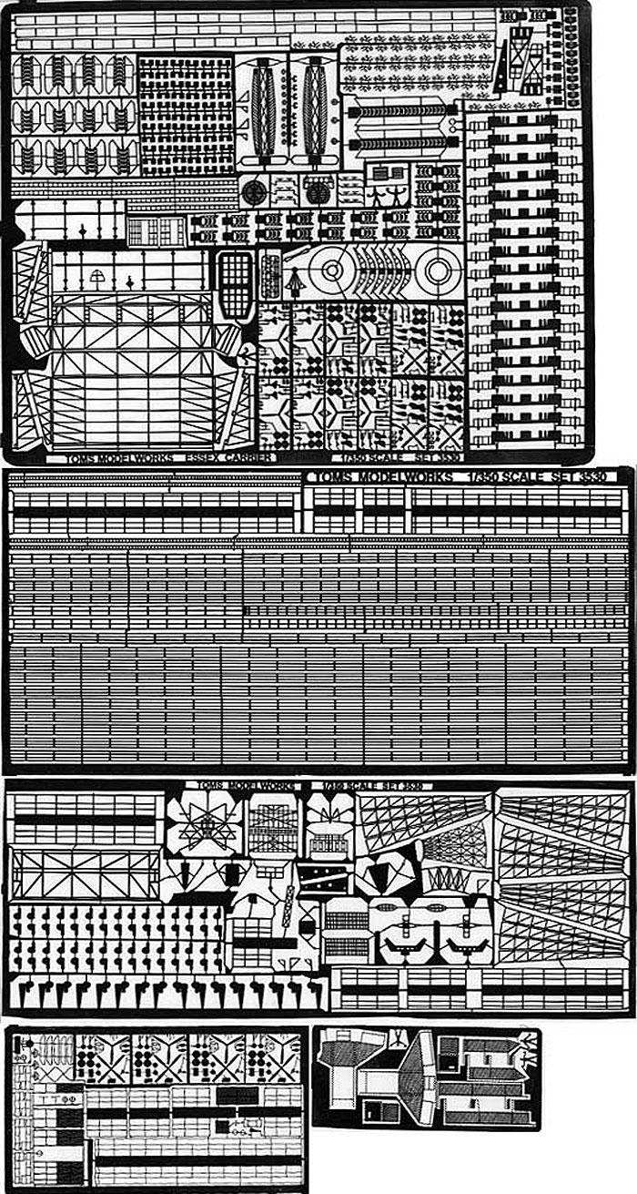 米海軍 空母 エセックス級用 エッチングパーツエッチング(トムスモデル1/350 艦船用エッチングパーツシリーズNo.TM3530)商品画像_1