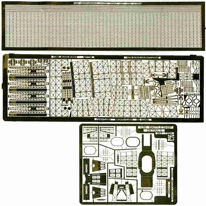 日本海軍 戦艦用エッチング(トムスモデル1/700 艦船用エッチングパーツシリーズNo.PE-312)商品画像_1