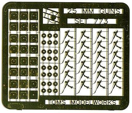 日本海軍 25mm 単装機銃エッチング(トムスモデル1/700 艦船用エッチングパーツシリーズNo.PE-314)商品画像_1