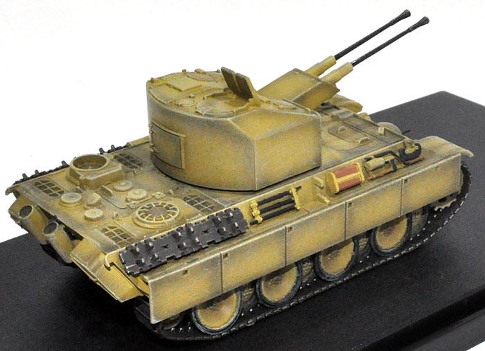 ドイツ 5号対空戦車 ケーリアン ドイツ 1945完成品(ドラゴン1/72 アルティメットアーマー (ULTIMATE ARMOR)No.60590)商品画像_2