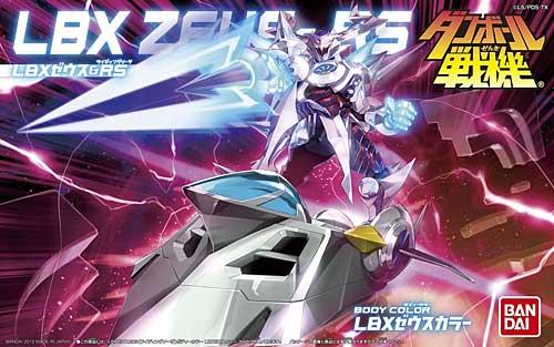 LBX ゼウス & RS (ライディングソーサ)プラモデル(バンダイダンボール戦機No.0178532)商品画像
