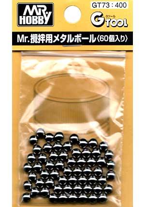 Mr.攪拌用メタルボール (60個入り)工具(GSIクレオスGツールNo.GT073)商品画像