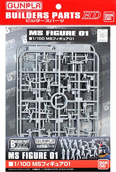 1/100 MSフィギュア 01プラモデル(バンダイビルダーズパーツNo.BPHD-016)商品画像