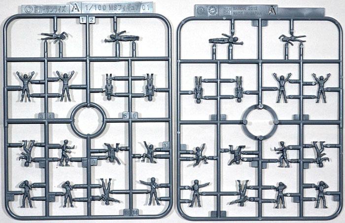 1/100 MSフィギュア 01プラモデル(バンダイビルダーズパーツNo.BPHD-016)商品画像_1